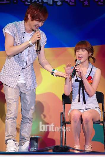 iu and eunhyuk relationship goals